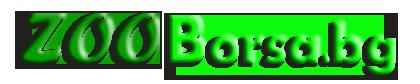 ZooBorsa.bg